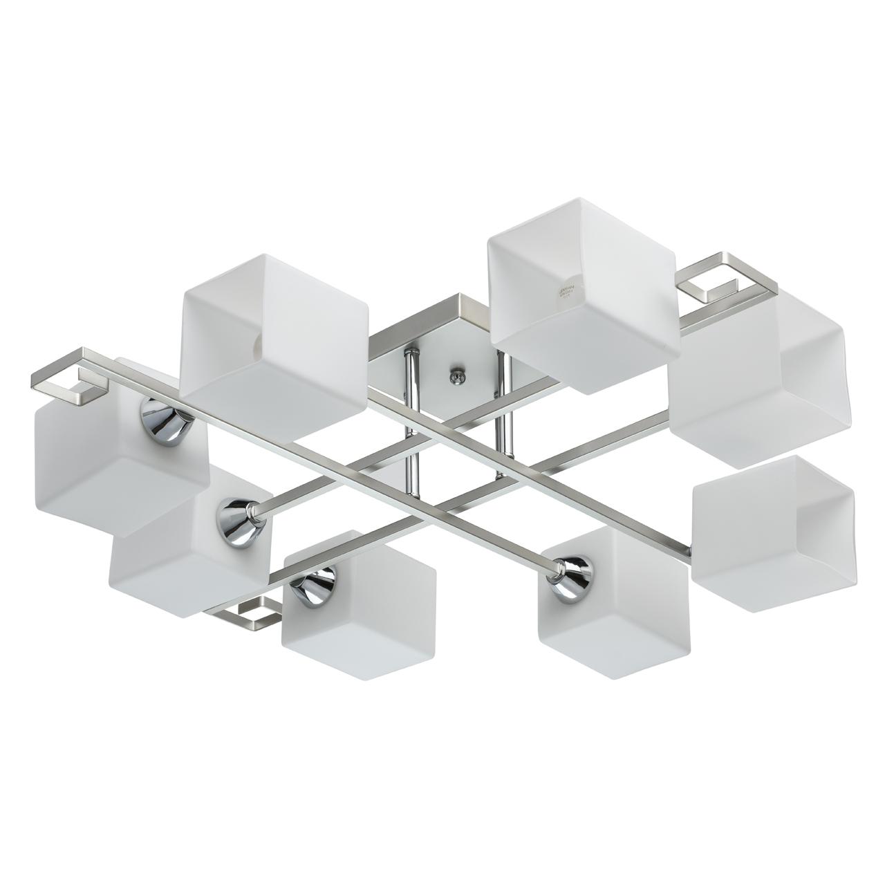 Geometryczna lampa sufitowa, 8-żarówek, białe klosze DeMarkt Megapolis