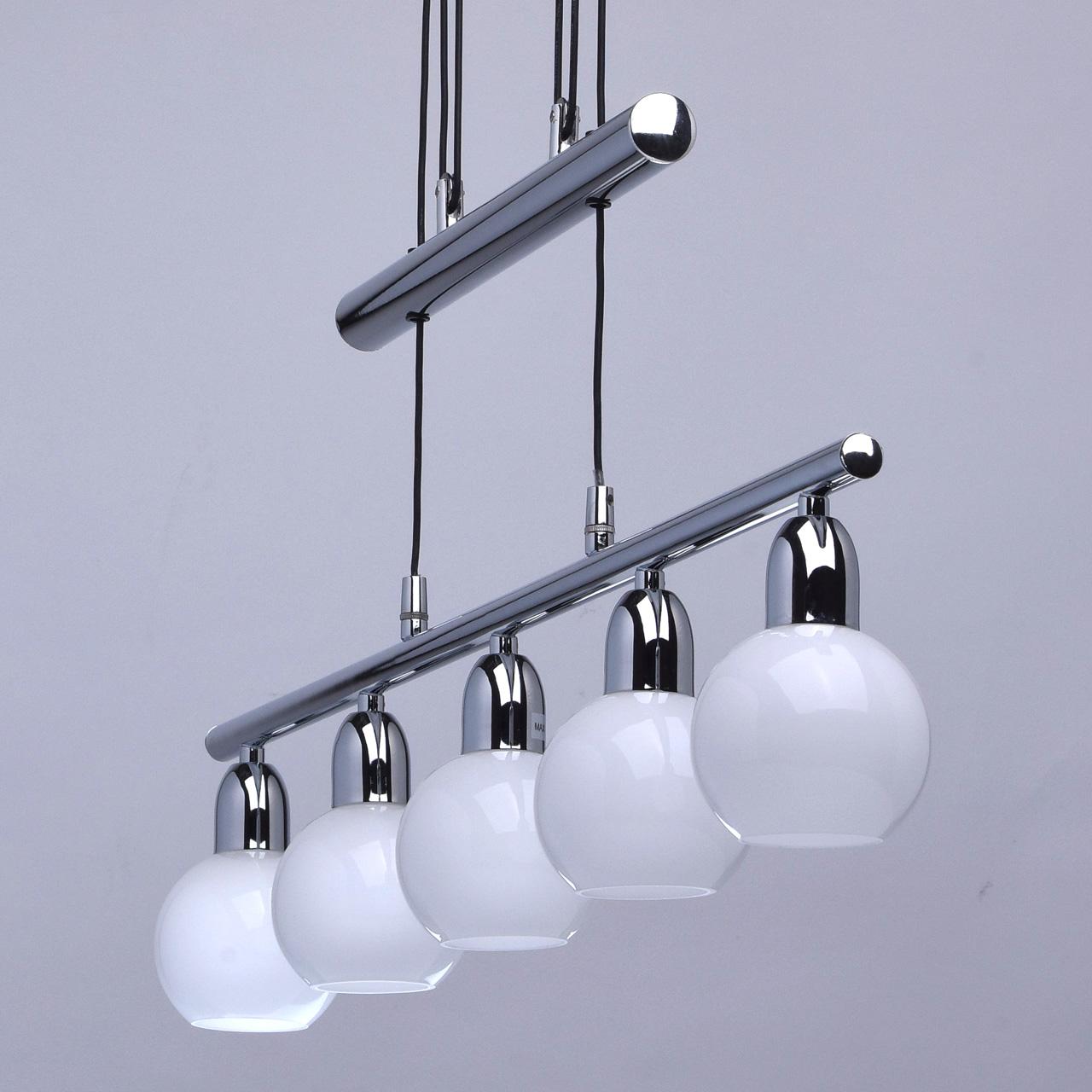Nowoczesne Oswietlenie Do Jadalni Lampa Led Na 5 Zarowek Mw Light