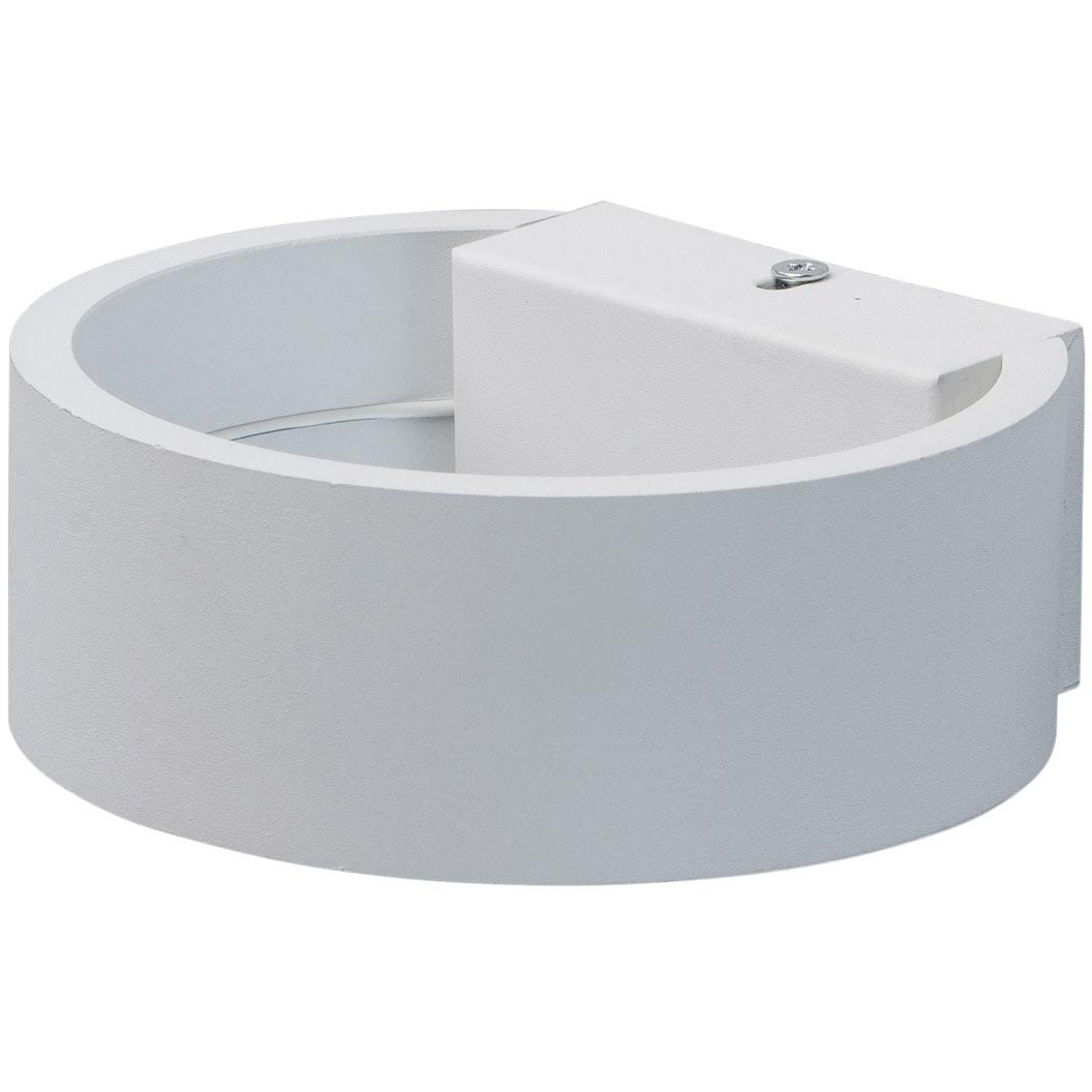 Nowoczesny, półokrągły biały kinkiet DeMarkt Techno
