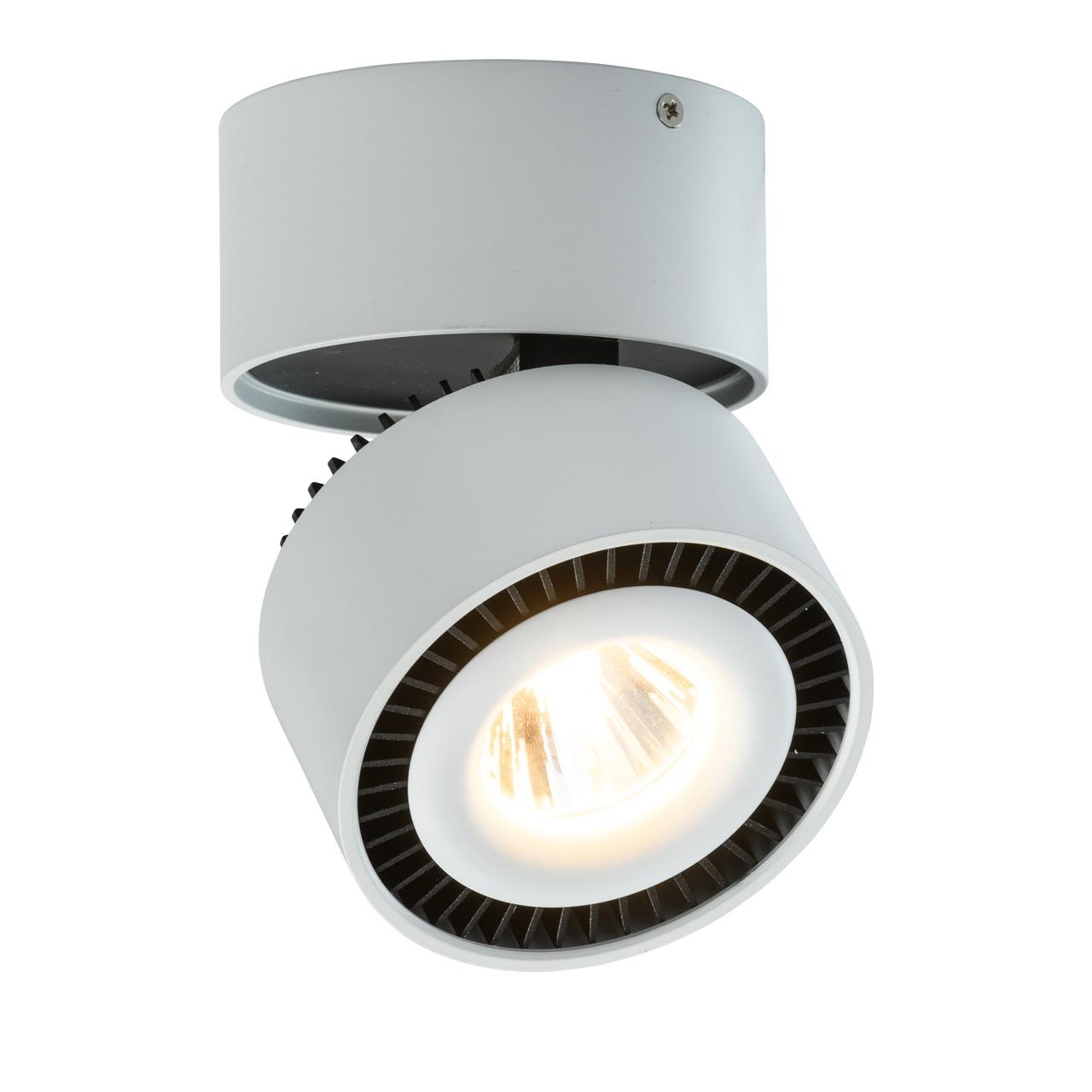 Oświetlenie Punktowe Led Z Regulacją Demarkt Techno