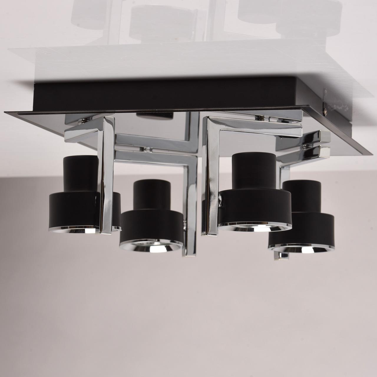 Oświetlenie Sufitowe 4 Halogeny Lustrzana Podstawa Demarkt Techno