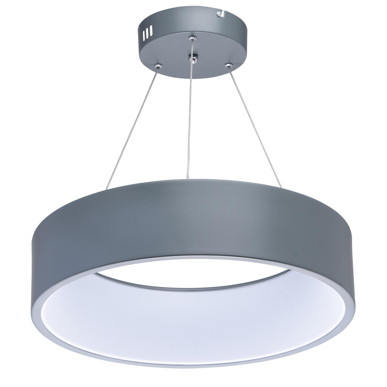 Góra Szara lampa wisząca LED DeMarkt Techno | sklep internetowy KP54